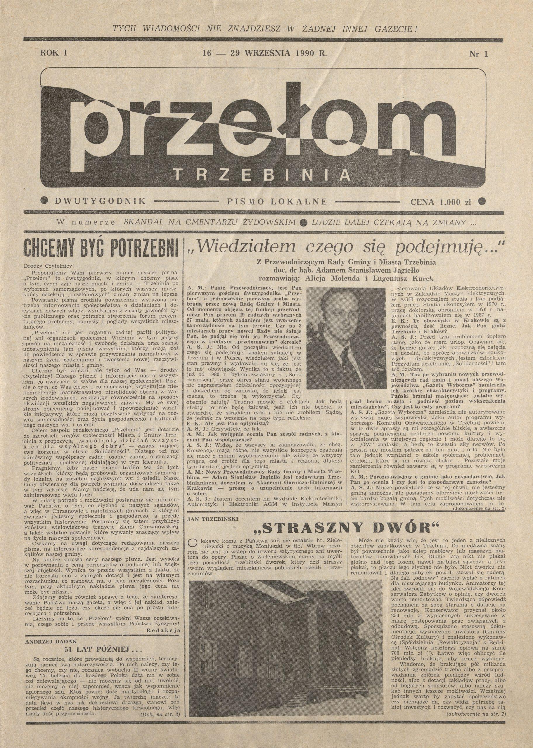Pierwsza strona czasopisma Przełom